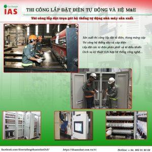 Automation System, M&E Building